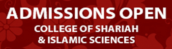 Admission Open 2017 College of Sharia & Islamic Sciences COSIS